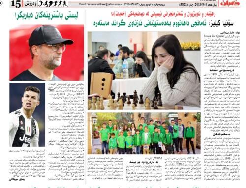 Entrevista del periódico Xebat a nuestra profesora Sonia Gil